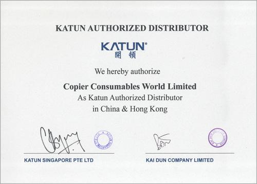 Copier consumables world katun authorized distributor certificate altavistaventures Choice Image